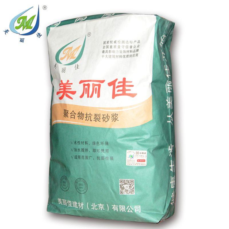 抗裂砂浆 节能环保砂浆 北京砂浆