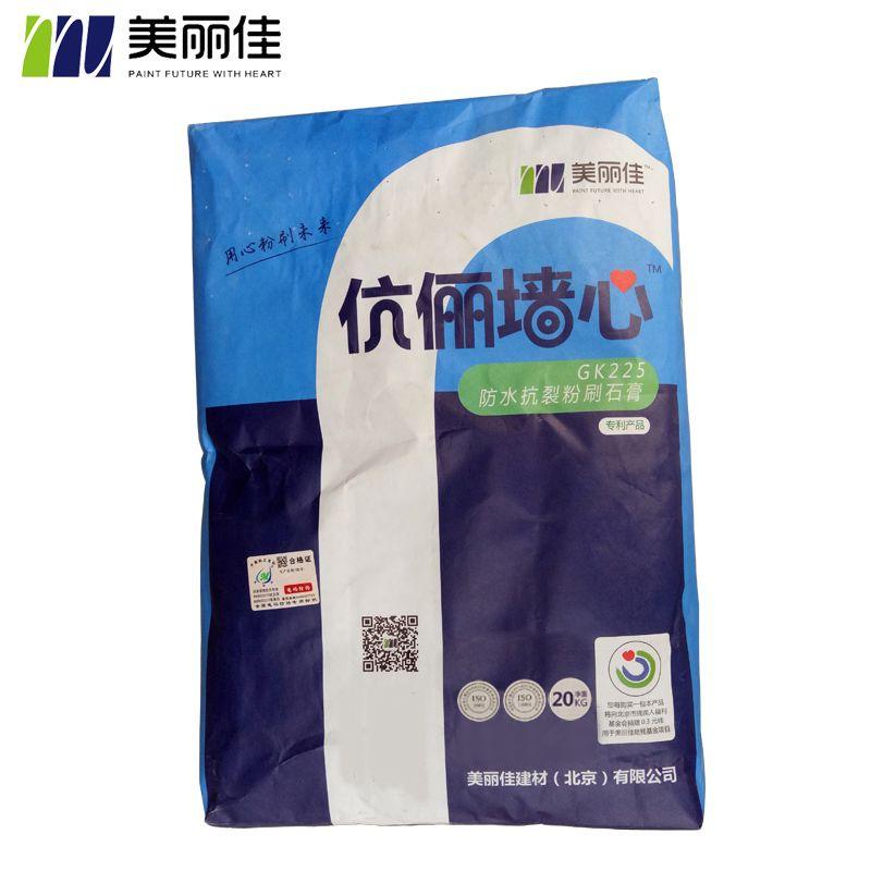 工厂直销 美丽佳品牌 防水抗裂粉刷石膏面层