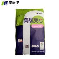 美丽佳品牌 NR115柔性抗裂防水腻子粉 防裂 防掉粉