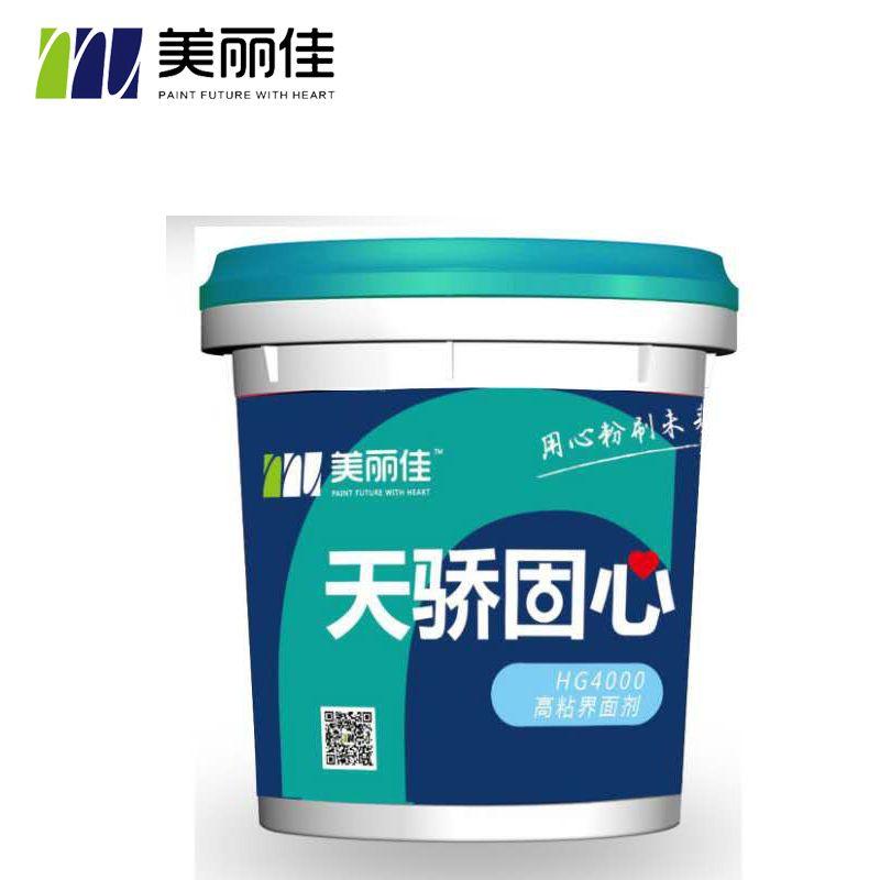美丽佳 17kg HG4000高粘界面剂 混凝土基层处理剂