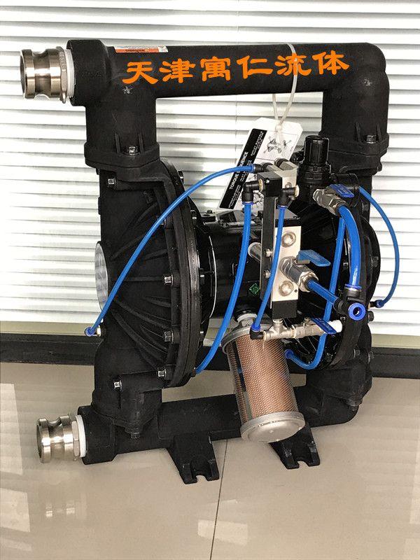 GRACO固瑞克气动粉末泵,粉尘粉体输送泵