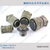 37芯航空插头伺服电机军规连接器 MS3106A28-21S