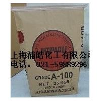 石原钛白粉A100颜料A-100