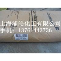 进口蜡粉9615A