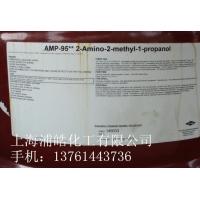 AMP95水性分散剂/美国陶氏多功能助剂AMP-95