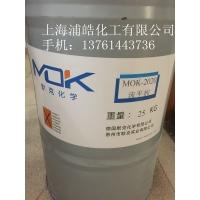 德国默克环氧涂料流平剂MOK2020替代流平剂BYK333