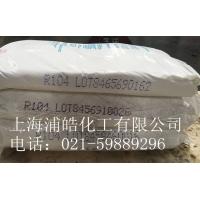 原装进口美国杜邦钛白粉R104