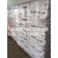 消光粉OK520/德固赛消光粉