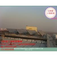 太阳能集中热水工程酒店热水