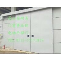 安耐美SHC平移门 厂房钢制大门 电动厂房超大门