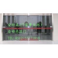 安耐美SHA自动门 自动感应门 玻璃自动门