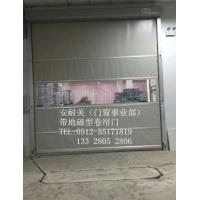 安耐美SKJ1500型地磁快速卷帘门电动工业门