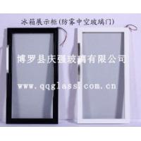 冰柜展示柜防雾中空玻璃门