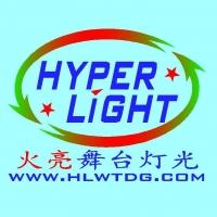 广州市火亮舞台灯光设备有限公司