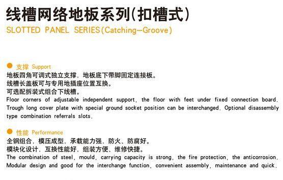 紫臣PVC导(防)静电地板-南京耐士威防静电地板