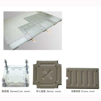 紫臣线槽网络地板-南京耐士威防静电地板