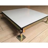 紫臣全钢活动地板-南京耐士威防静电地板