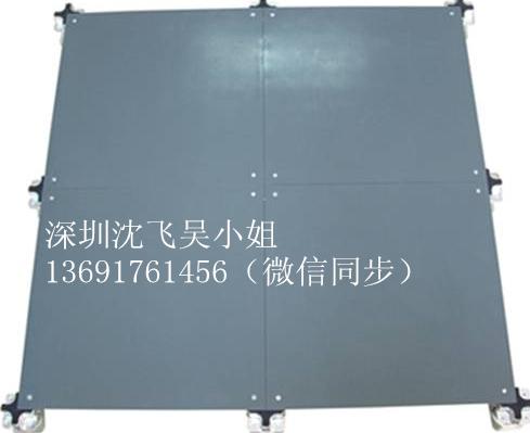 沈飞OA网络活动地板  写字楼专用地板