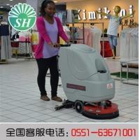 贝纳特手推式洗地机SH-Clever510BT