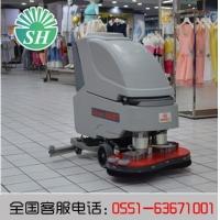 贝纳特双刷手推式洗地机SH-Clever660BT