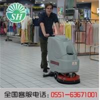 贝纳特小型手推式洗地机SH-Smart450B