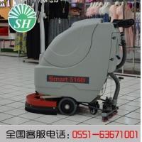 贝纳特手推式洗地机SH-Smart510B