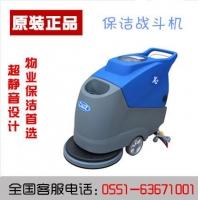 威卓全自动手推式洗地机SH-X2