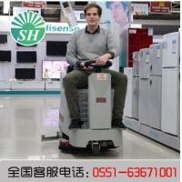 贝纳特迷你型驾驶式洗地机SH-Ranger660B