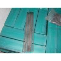 原装正品上海电力PP-J557低合金钢焊条