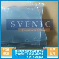 韩国MEC透明色防静电有机玻璃板黄色抗静电有机玻璃