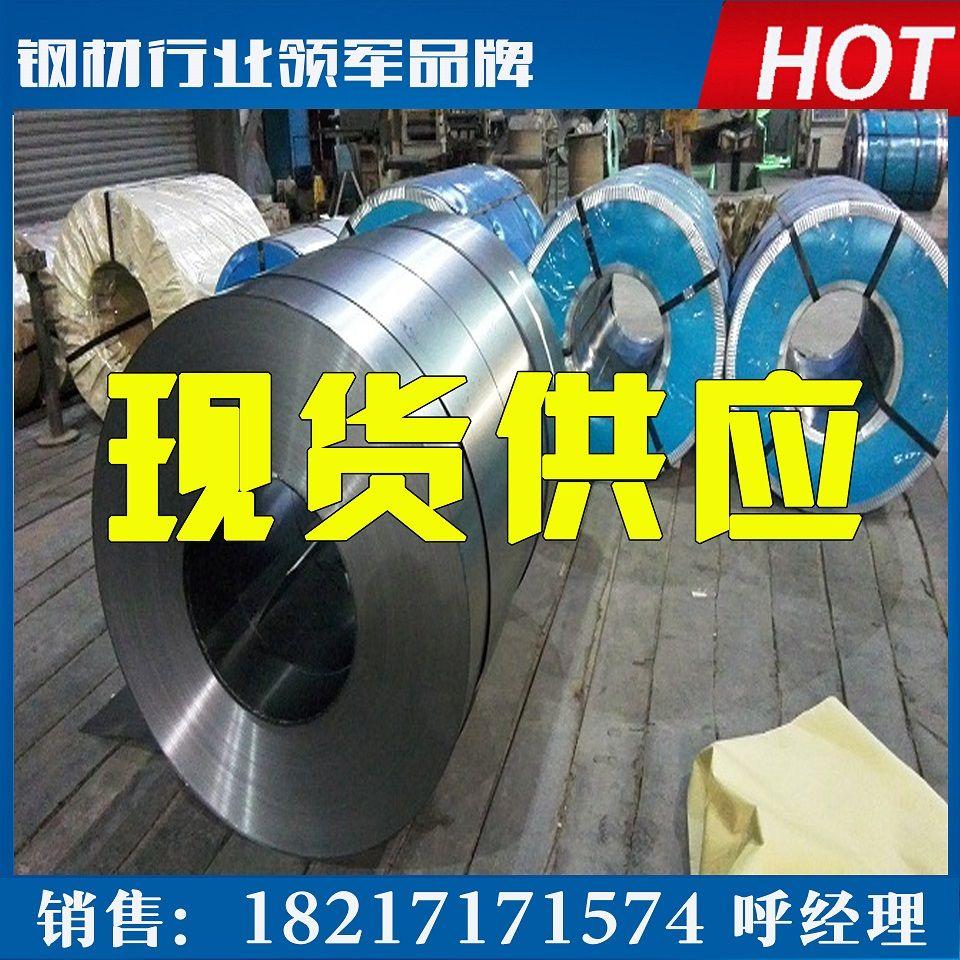 ASTM A1008M SS Grade275 Type2