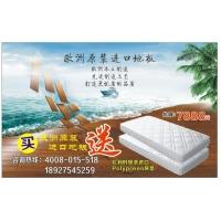 德国原装进口地板,四合品牌地板广州柏高地板安装