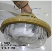 SBF6102-YQL40A,管吊式免维护三防灯