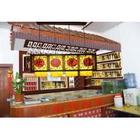 中式羊皮吊灯茶楼餐厅收银台灯具木艺羊皮灯门口招牌欢迎光临!