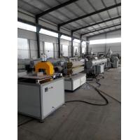 PVC电力管材设备 pvc电力管材生产线