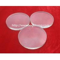 广州新型耐高温玻璃 奥固弘特种高温玻璃
