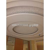 【GRG吊頂生產】上海GRG材料GRG板材