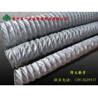 供应品一牌耐高温伸缩风管,防火伸缩风管 风机排风管