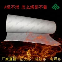 硅胶布 挡烟垂壁布 防火挡烟布 防火卷帘布
