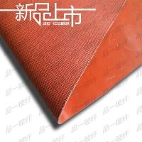 软链接单面双面钢丝硅胶布,硅玻钛金布苏州品一