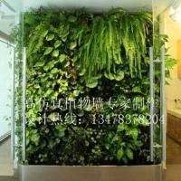 仿真植物墙高档材质景观室内外装饰装修