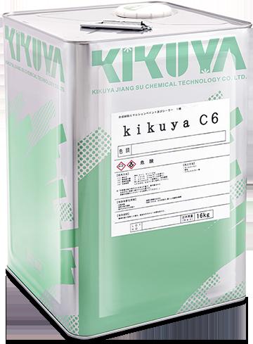 kikuya C6高耐候性丙烯酸弹性涂料
