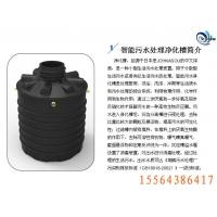 智能成套污水设备/文远农村水处理/济南环保厂家