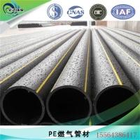 煤改气用燃气管_邹平燃气管材_HDPE高密度燃气管材