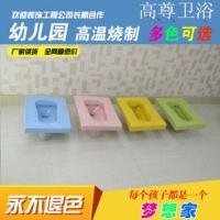 儿童蹲便器 小孩蹲厕 幼儿园专用 糖果色彩蹲便器配卡通水箱