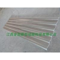 菱镁保温隔热瓦,铝箔隔热瓦
