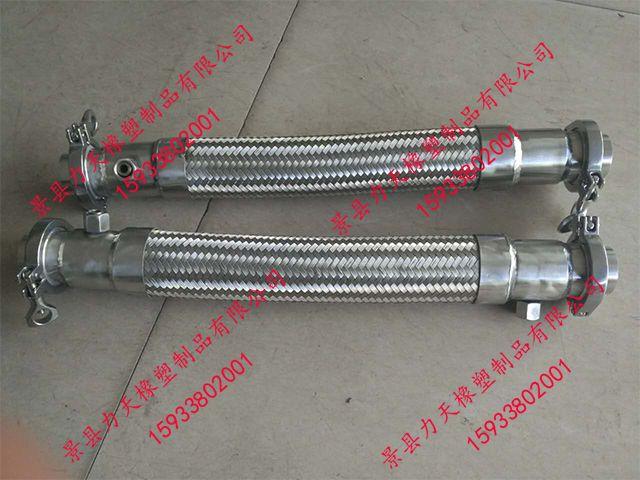 力天牌双层保温金属软管,材质均采用304不锈钢,保温效果好
