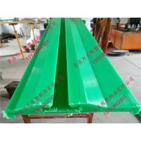 高分子量  耐磨条绿色链板轨垫条 批发商价格