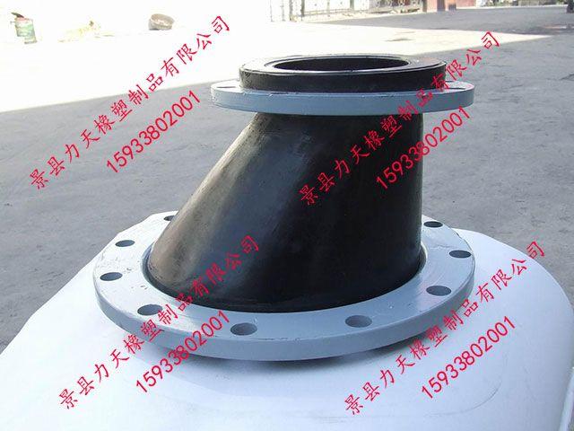2寸 DN50单球橡胶软连接耐热老化性能