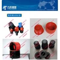 红色2 7/8NUE螺纹保护套力天一个专注注塑厂家